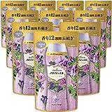 【ケース販売】レノア ハピネス アロマジュエル ビーズ 衣類の香りづけ専用 ラベンダーブーケ 詰め替え 455mL×10袋