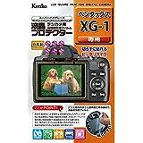 Kenko 液晶保護フィルム 液晶プロテクター PENTAX XG-1用 KLP-PEXG1