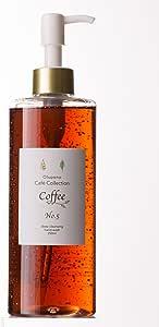 ハンドソープ オルポノ カフェコレクション コーヒー No.5