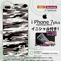 iPhone7plus スマホケース ケース アイフォン7plus ソフトケース イニシャル 迷彩B グレーA nk-i7plus-tp1160ini R