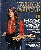 YOUNG GUITAR (ヤング・ギター) 1990年 10月号 聖飢魔Ⅱ 本田毅+後藤孝顕 VERNON REID  [雑誌] (YOUNG GUITAR (ヤング・ギター))