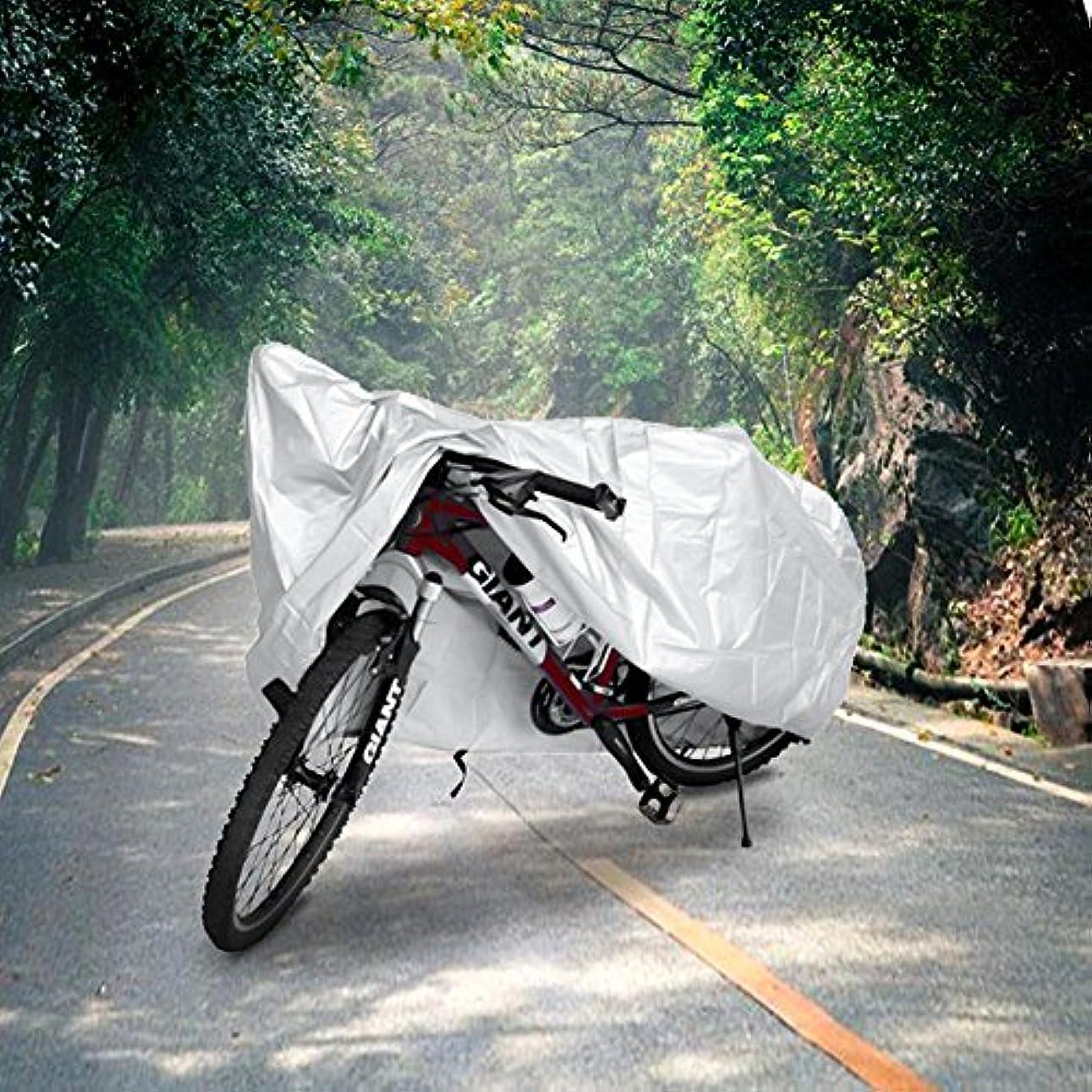 保存する個人年金受給者SmartRICH 自転車カバー,防水 UVカット 厚手 サイクルカバー 防犯 防風 電動自転車カバー 撥水加工 UV加工 雨?強風の日も安心