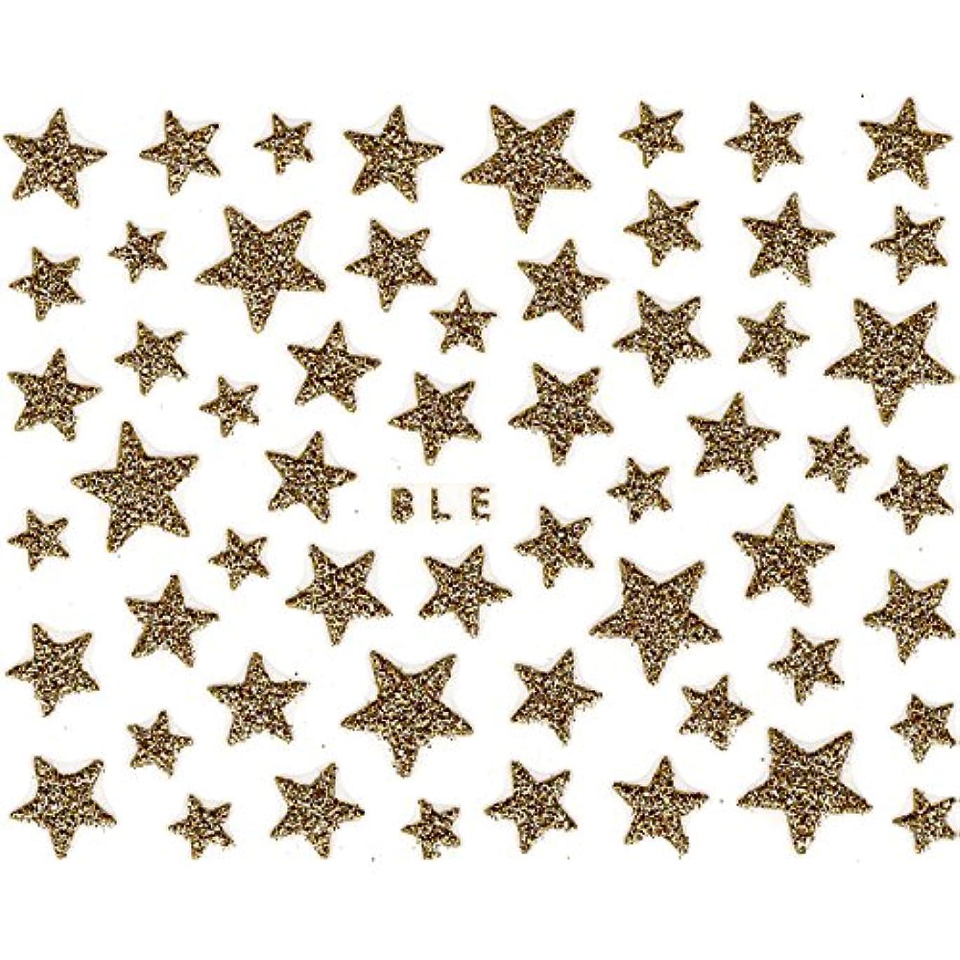 ネスト増幅器懸念ネイルシール ラメ スター 星 選べる10種類 (H-02/ゴールド)