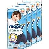 MamyPoko Moonyman Pants Diaper Boy, XXL, 26 Count, (Pack of 3)