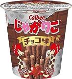 【販路限定】カルビー じゃがりこ チョコ味 52g×12個