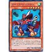 【 遊戯王 カード 】 《 クイック・シンクロン 》(ウルトラレア)【デュエリストエディション 4】de04-jp044