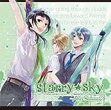 ドラマCD&ゲーム『Starry☆Sky~After Summer~』 通常版