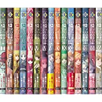 狼と香辛料 コミック 1-15巻セット (電撃コミックス)