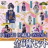PUTITTO series(プティットシリーズ)/PUTITTO「刀剣乱舞-ONLINE-」 6個入りBOX