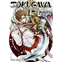 TOKUGAWA 15 (1) (角川コミックス・エース)