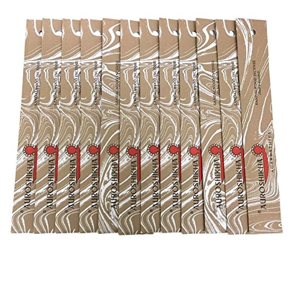 エンティティ出血宮殿AUROSHIKHA オウロシカ(SANDALWOODサンダルウッド12個セット) マーブルパッケージスティック 送料無料