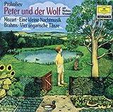 プロコフィエフ:ピーターと狼(ドイツ語版)、他