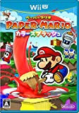 WiiUソフト ペーパーマリオ カラースプラッシュ 任天堂 WUP-P-CNFJ