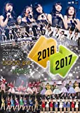 Hello!Project COUNTDOWN PARTY 2016 ~GOOD B...[DVD]