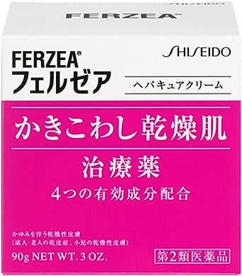 【第2類医薬品】フェルゼア ヘパキュア クリーム 90g