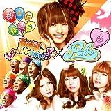 幸せになろう/恋(DVD付)