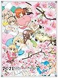 ガールズ&パンツァー 最終章 2021年カレンダー 21CL-0041 (おまけシール付)