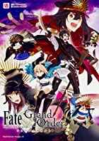 Fate/Grand Order コミックアラカルト 第07巻