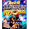 BEST OF JPN HIP HOP HITS 2010<mixed by DJ ISSO>