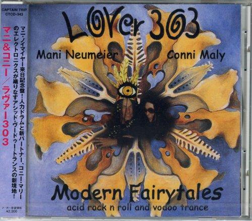 ラヴァー303(LOVER 303 MODERN FAIRYTALES)の詳細を見る
