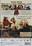 ショコラ [DVD] 画像