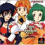 テイルズ オブ ファンダム Vol.1 テイルズファンディスク