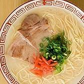 【博多→直送】 長浜屋台ラーメン ナンバーワン 1食  (まろやか とろみ味)