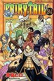 FAIRY TAIL(24) (週刊少年マガジンコミックス)
