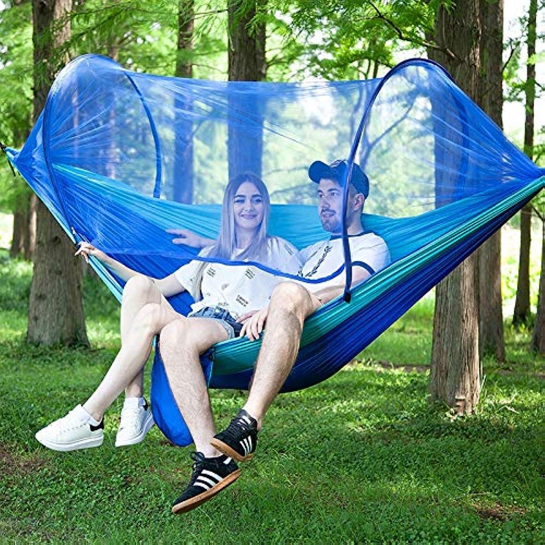 ホース独裁声を出してKANEED キャンバスハンモック アウトドアレジャー スペース活用 蚊帳が付いている携帯用屋外のキャンプのフルオートマチックのナイロンパラシュートのハンモック、サイズ:290 x 140cm (色 : Dark Blue+Baby Blue)