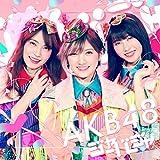 51st Single「ジャーバージャ」Type A通常盤