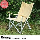Onway(オンウェー) コンフォートチェア2 Delux Comfort Chair