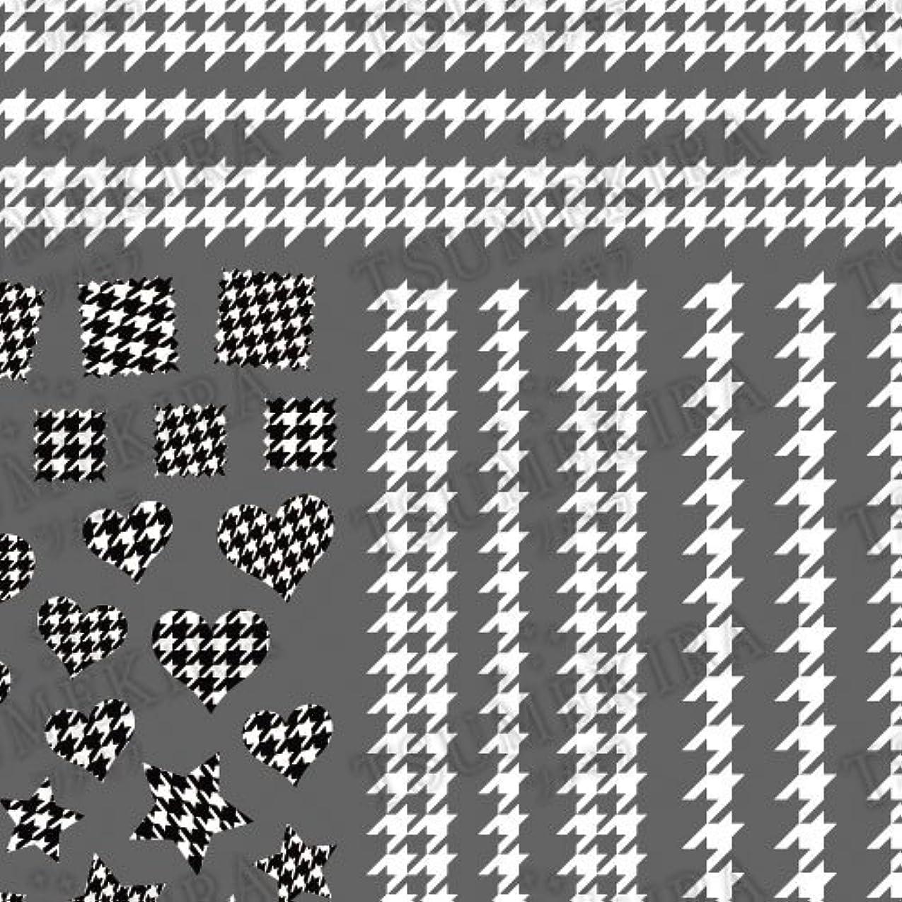 息切れ墓表向きツメキラ ネイル用シール スタンダードスタイル 千鳥格子 ホワイト  NN-TEX-101