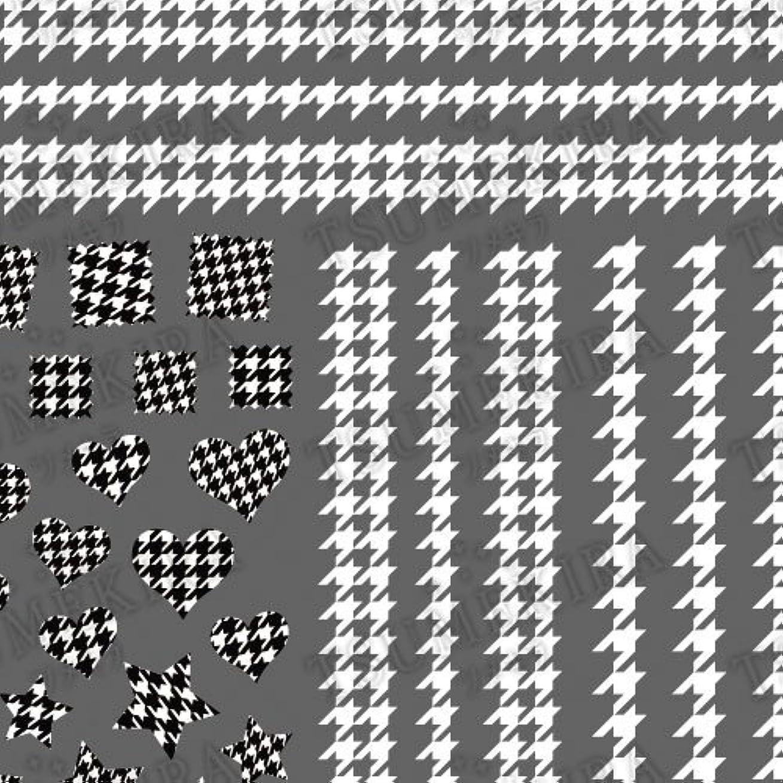 散文キャロライン触手ツメキラ ネイル用シール スタンダードスタイル 千鳥格子 ホワイト  NN-TEX-101