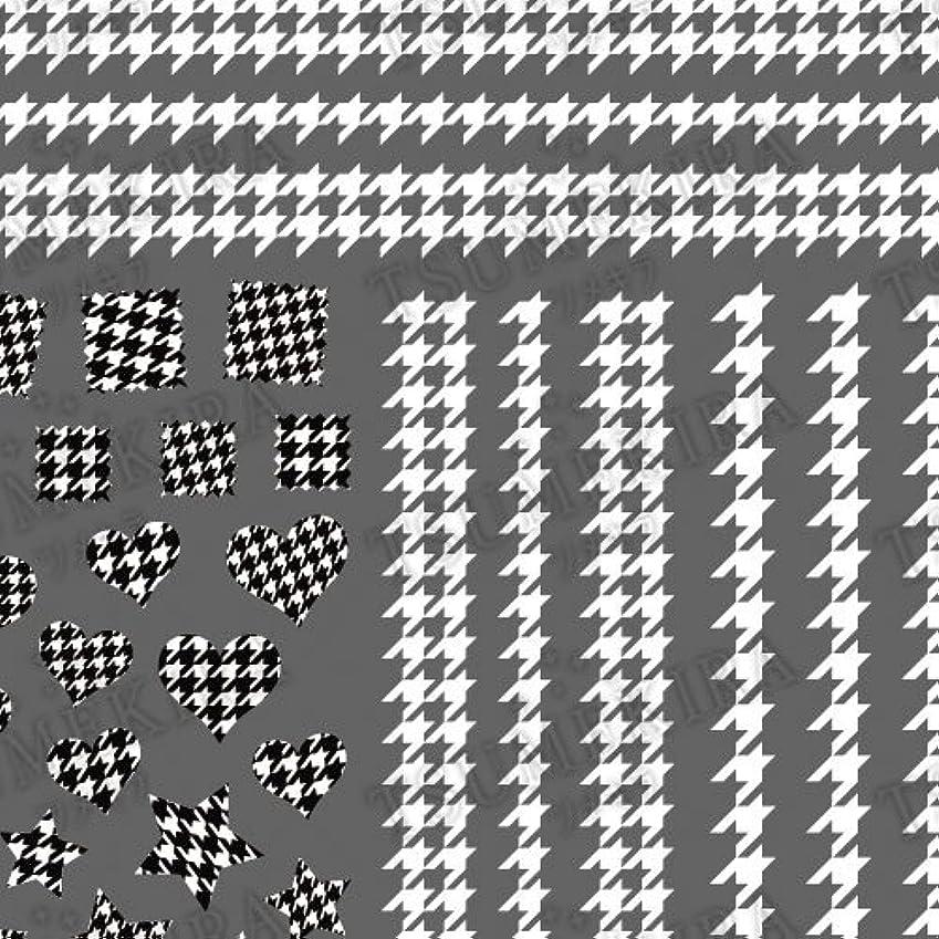 宝石ボウリング宝石ツメキラ ネイル用シール スタンダードスタイル 千鳥格子 ホワイト  NN-TEX-101