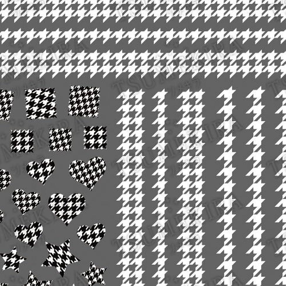 免疫する粒子コントロールツメキラ ネイル用シール スタンダードスタイル 千鳥格子 ホワイト  NN-TEX-101