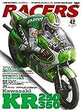 三栄書房 その他 RACERS Vol.42 KR250/350の黄金時代 (レーサーズ)の画像