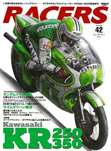 RACERS Vol.42 KR250/350の黄金時代 (レーサーズ)