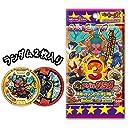 妖怪ウォッチ 妖怪メダルUSA case03 激突 イケメンヒーロー頂上決戦 (BOX)