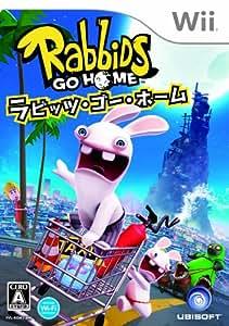 ラビッツ・ゴー・ホーム - Wii