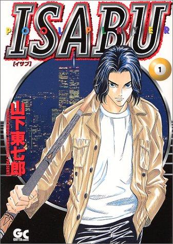 Isabu 1 (GOTTA COMICS)