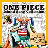 ONE PIECE Island Song Collection オルガン諸島「バギー