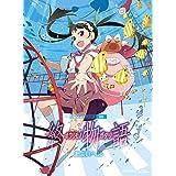 終物語 第六巻 まよいヘル(完全生産限定版) [Blu-ray]