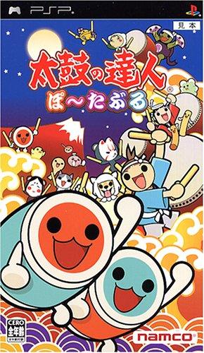 バンダイナムコエンターテインメント PSP 太鼓の達人ぽ〜たぶるDX B0009W1QCA 1枚目