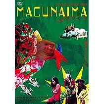 マクナイーマ 【デジタルリマスター版】 [DVD]