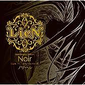 LieN -リアン- Original Album Noir -ノワール-