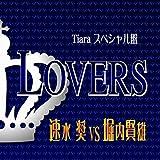 Tiara スペシャル盤 LOVERS 画像