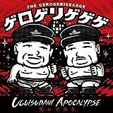 Uguisudani Apocalypse