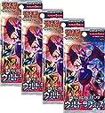 【4パックセット】ポケモンカードゲーム サン ムーン 強化拡張パック 「ウルトラフォース」