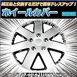ホイールカバー 15インチ 4枚 ホンダ ステップワゴン (シルバー&ブラック)「ホイールキャップ セット タイヤ ホイール アルミホイール」