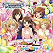【早期購入特典あり】THE IDOLM@STER CINDERELLA GIRLS STARLIGHT MASTER 25 Happy New ...